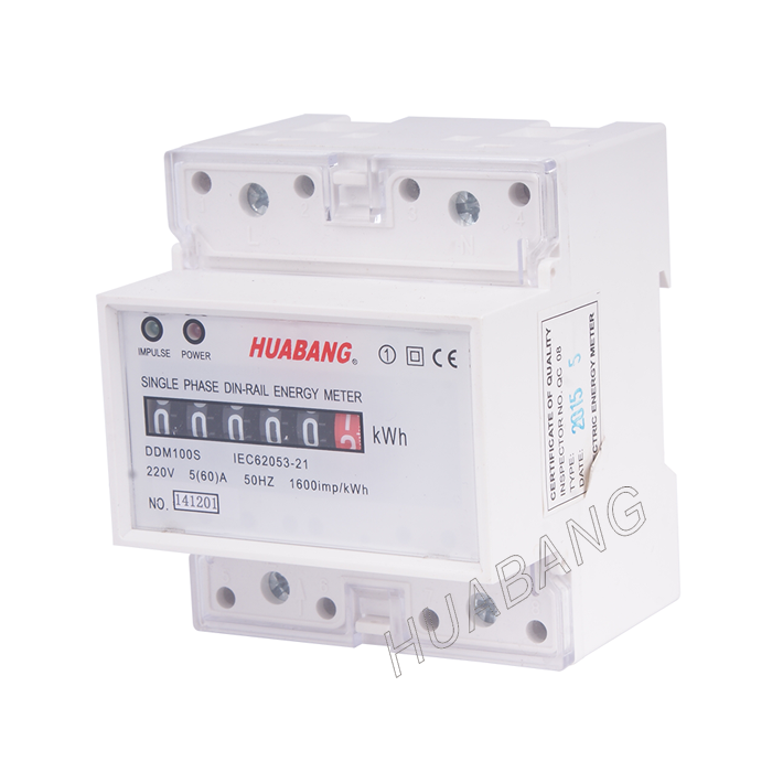 Single Phase 4 Modular Analog Din Rail Kwh Meter Huabang
